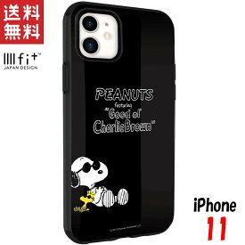 スヌーピー iPhone11 ケース イーフィット IIIIfit ピーナッツ キャラクター グッズ ジョー・クール SNG-453B