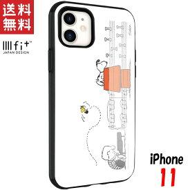 スヌーピー iPhone11 ケース イーフィット IIIIfit ピーナッツ キャラクター グッズ ピアノ SNG-453C