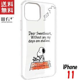 スヌーピー iPhone11 ケース イーフィット クリア IIIIfit Clear ピーナッツ キャラクター グッズ ドッグハウス SNG-454A