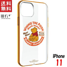 ディズニー iPhone11 ケース イーフィット クリア IIIIfit Clear キャラクター グッズ くまのプーさん DN-656B