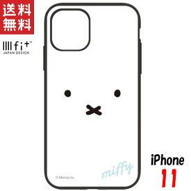 ミッフィー iPhone11 ケース イーフィット IIIIfit キャラクター グッズ フェイス MF-86WH