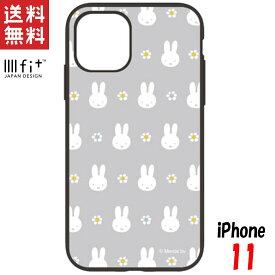 ミッフィー iPhone11 ケース イーフィット IIIIfit キャラクター グッズ グレー MF-86GY