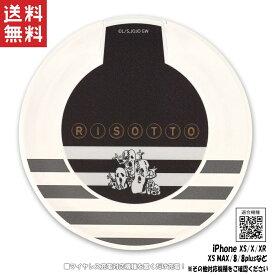 ジョジョの奇妙な冒険 黄金の風 ワイヤレス チャージャー 充電器 iPhone XS/XS Max/XR/X/8/8 Plus等に対応 キャラクター グッズ リゾット JJK-45B