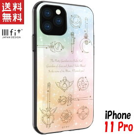 セーラームーン iPhone11 Pro ケース イーフィット IIIIfit キャラクター グッズ アイテム柄 SLM-135A