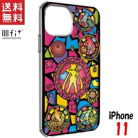 セーラームーン iPhone11 ケース イーフィット クリア IIIIfit Clear キャラクター グッズ ステンドグラス柄 SLM-139A