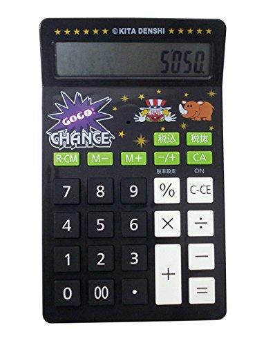ジャグラー GOGO!CHANCE サウンド&フラッシュ電卓 [ブラック] パチスロ スロット キャラクター グッズ GOGOランプ