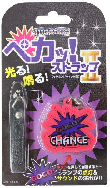 ジャグラー ペカッ!ストラップ 第2弾 [ピンク] パチスロ スロット キャラクター グッズ 北電子 GOGO!CHANCE GOGOランプマーク