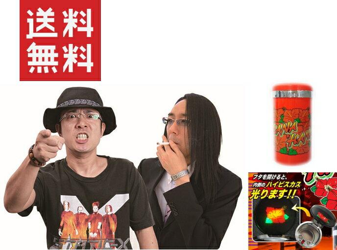 ういちとヒカルのおもスロいテレビ DVD BOX 6 【特典:HANAHANA 光る!アッシュトレイ(灰皿)付き】