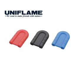 セール中ポイント5倍!UNIFLAME ユニフレーム ちびパン シリコンハンドル ブルー キャンプ 調理 ソロ フライパン (BLUE):666432