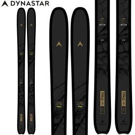 DYNASTAR ディナスター 20-21 M-PRO 99(板のみ) 2021 エムプロ ファットスキー オールマウンテン [SKI]【期間限定ポイント5倍・1月26日10:59まで】