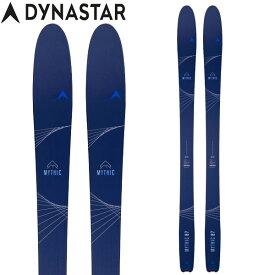 【ポイント10倍】DYNASTAR ディナスター 19-20 スキー MYTHIC 87 ミシック 87 (板のみ) 2020 スキー板 フリーライド オールマウンテンDAIK901 [SKI]【4月12日18:00から4月19日10:00まで】