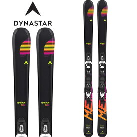 DYNASTAR ディナスター 19-20 スキー MENACE TEAM メナスチーム (金具付き) 2020 ski ジュニアスキーDAIJC01 [SKI]【期間限定ポイント5倍・1月26日10:59まで】