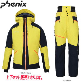 SKI ウェア PHENIX フェニックス SPRAY 2L INSULATION JACKET (YE)+SPRAY 2L INSULATION PANTS (YE) PA972OT22+PA972OB22 19-20 メンズ スキーウエア 上下セット: [206_SKIW] [206_SALE]