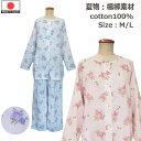パジャマ レディース 長袖 衿なし 楊柳 綿100% 日本製 夏 M L 花柄 在庫処分