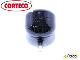 【あす楽】ベンツ フロント ABC アキュームレーター W221 W222 C216 C217 R230 CORTECO製