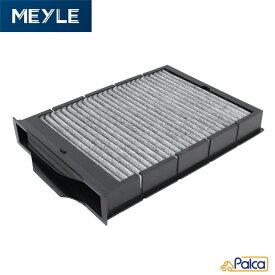 【あす楽】ルノー エアコンフィルター/キャビンフィルター 活性炭 メガーヌII MEYLE製 7701064235