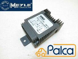 【あす楽】メルセデス ベンツ 電動ファンコントロールユニット/電動ファンリレー W220/S280,S320,S430,S500,S55AMG | C215/CL500,CL55AMG | MEYLE製 0275456432