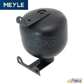 【あす楽】メルセデス ベンツ セルフレベリング アキュームレーター R129 MEYLE製 1293200115