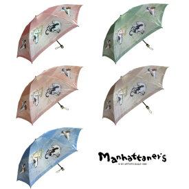 マンハッタナーズ 折りたたみ傘 「天空の旋律」 Manhattaner's【宅配便配送】【レターパック不可】【ファッション】【久下貴志】【アート】【ブランド】【NY】【猫】【傘】【かさ】【雨傘】【婦人】