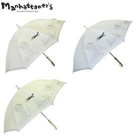 マンハッタナーズ 晴雨 兼用 ショート長傘 「フラットアイアンビルに飛ぼう 」 Manhattaner's【宅配便配送】【レターパック不可】【ファッション】【久下貴志】【アート】【ブランド】【NY】【猫】【傘】【かさ】【雨傘】【日傘】【婦人】