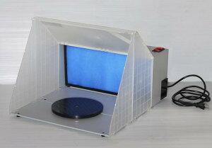 イリイ エアブラシ用スプレーブース排気ダクト付き塗装ブース