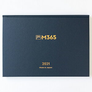 右脳でスケジューリングする手帳 M365-2021年版 スケジュール帳 2021年 a5 月曜始まり 月間 カレンダー 手帳 a5 2021 おすすめ 週間 ハードカバー 高級 男性 手帳 女性 ビジネス スケジュール カレ