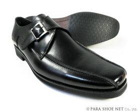 Christian Carano(クリスチャン カラノ)本革 モンクストラップ ビジネスシューズ 黒 3E(EEE)〜4E(EEEE)27.5cm、28cm(28.0cm)、28.5cm、29cm(29.0cm)、29.5cm、30cm(30.0cm)/大きいサイズ・メンズ・革靴・紳士靴