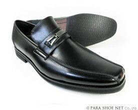 Christian Carano(クリスチャン カラノ)本革 ビットローファー ビジネスシューズ 黒 3E(EEE)〜4E(EEEE)27.5cm、28cm(28.0cm)、28.5cm、29cm(29.0cm)、29.5cm、30cm(30.0cm)/大きいサイズ・メンズ・革靴・紳士靴
