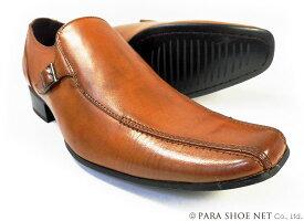 LASSU&FRISS ヴァンプスリッポン ビジネスシューズ 茶色(ブラウン)ワイズ(足幅)3E(EEE)27.5cm、28cm(28.0cm)、29cm(29.0cm)、30cm(30.0cm) 【大きいサイズ(ビッグサイズ)紳士靴】