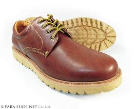 CAP STONE プレーントゥ 厚底・防水 ビジネスカジュアルシューズ 茶色(ブラウン)ワイズ3E(EEE)28cm(28.0cm)、29cm(29.0cm)、30cm(30.0cm)【大きいサイズ(ビッグサイズ)メンズ紳士靴】