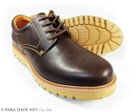 CAP STONE プレーントゥ 厚底・防水 ビジネスカジュアルシューズ ダークブラウン ワイズ3E(EEE)28cm(28.0cm)、29cm(29.0cm)、30cm(30.0cm)【大きいサイズ(ビッグサイズ)メンズ紳士靴】