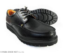 CAP STONE Uチップ 厚底・防水 ビジネスカジュアルシューズ 黒(ブラック)ワイズ3E(EEE)28cm(28.0cm)、29cm(29.0cm)、30cm(30.0cm)【大きいサイズ(ビッグサイズ)メンズ紳士靴】