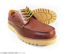 CAP STONE Uチップ 厚底・防水 ビジネスカジュアルシューズ 茶色(ブラウン)ワイズ3E(EEE)28cm(28.0cm)、29cm(29.0cm)、30cm(30.0cm)【大きいサイズ(ビッグサイズ)メンズ紳士靴】