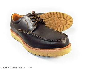CAP STONE Uチップ 厚底・防水 ビジネスカジュアルシューズ ダークブラウン ワイズ3E(EEE)28cm(28.0cm)、29cm(29.0cm)、30cm(30.0cm)【大きいサイズ(ビッグサイズ)メンズ紳士靴】