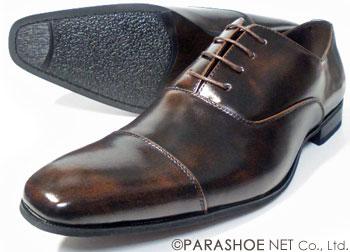 S-MAKE(エスメイク)ストレートチップ ビジネスシューズ アンティーク濃茶(ダークブラウン)ワイズ3E(EEE)27.5cm、28cm(28.0cm)、29cm(29.0cm)、30cm(30.0cm)[大きいサイズ(ビッグサイズ)紳士靴]