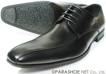 S-MAKE(エスメイク)スワールモカ ビジネスシューズ 黒 ワイズ3E(EEE)23cm(23.0cm)、23.5cm、24cm(24.0cm)[小さいサイズ(スモールサイズ)紳士靴]