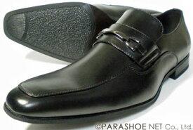 S-MAKE(エスメイク)ビットローファー スリッポン ビジネスシューズ 黒 ワイズ3E(EEE)23cm(23.0cm)、23.5cm、24cm(24.0cm)[小さいサイズ(スモールサイズ)紳士靴]