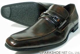 S-MAKE(エスメイク)ビットローファー スリッポン ビジネスシューズ アンティーク濃茶(ダークブラウン)ワイズ3E(EEE)23cm(23.0cm)、23.5cm、24cm(24.0cm)[小さいサイズ(スモールサイズ)紳士靴]