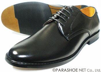 S-MAKE(エスメイク)プレーントゥ ビジネスシューズ 黒 ワイズ3E(EEE)23cm(23.0cm)、23.5cm、24cm(24.0cm)[小さいサイズ(スモールサイズ)紳士靴]
