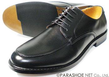 S-MAKE(エスメイク)Uチップ ビジネスシューズ 黒 ワイズ3E(EEE)23cm(23.0cm)、23.5cm、24cm(24.0cm)[小さいサイズ(スモールサイズ)紳士靴]