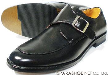 S-MAKE(エスメイク)モンクストラップ ビジネスシューズ 黒 ワイズ3E(EEE)23cm(23.0cm)、23.5cm、24cm(24.0cm)[小さいサイズ(スモールサイズ)紳士靴]