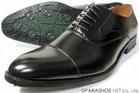 S-MAKE(エスメイク)内羽根ストレートチップ(キャップトゥ)ビジネスシューズ防滑ソール黒ワイズ3E(EEE)23cm(23.0cm)、23.5cm、24cm(24.0cm)[小さいサイズ(スモールサイズ)紳士靴]
