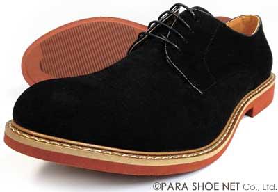 S-MAKE(エスメイク)スウェード プレーントゥ ビジネスカジュアルシューズ 黒(ブラック)ワイズ3E(EEE) 27.5cm、28cm(28.0cm)、29cm(29.0cm)、30cm(30.0cm)【大きいサイズ(ビッグサイズ)メンズ紳士靴】