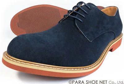 S-MAKE(エスメイク)スウェード プレーントゥ ビジネスカジュアルシューズ ネイビー(濃紺)ワイズ3E(EEE) 27.5cm、28cm(28.0cm)、29cm(29.0cm)、30cm(30.0cm)【大きいサイズ(ビッグサイズ)メンズ紳士靴】