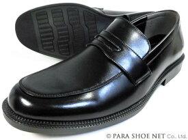 S-MAKE(エスメイク)ローファー ビジネスシューズ 黒 ワイズ3E(EEE)幅広タイプ 27.5cm、28cm(28.0cm)、29cm(29.0cm)、30cm(30.0cm)【大きいサイズ(ビッグサイズ)メンズ紳士靴】