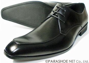 ESPERER Uチップ ビジネスシューズ 黒(ブラック)ワイズ(足幅)3E(EEE)〜4E(EEEE)27.5cm、28cm(28.0cm)、29cm(29.0cm)、30cm(30.0cm) 【大きいサイズ(ビッグサイズ)紳士靴】