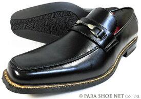 TAKEZO ロングノーズ ビットローファー 防水ビジネスシューズ 黒 ワイズ3E(EEE)27.5cm、28cm(28.0cm)、29cm(29.0cm)【大きいサイズ(ビッグサイズ)メンズ紳士靴】