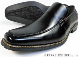 TAKEZO ロングノーズ ヴァンプスリッポン 防水ビジネスシューズ 黒 ワイズ3E(EEE)27.5cm、28cm(28.0cm)、29cm(29.0cm)【大きいサイズ(ビッグサイズ)メンズ紳士靴】