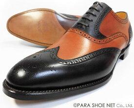 PARASHOE 本革底(レザーソール)内羽根ウィングチップ(コンビカラー)ビジネスシューズ キャメル×ダークブラウン ツートン ワイズ2E(EE)22cm〜32cm/グッドイヤーウェルト製法・日本製・革靴・紳士靴