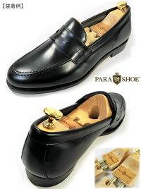 PARASHOE天然木製シューツリー(シューキーパー・シュートリー)メンズ紳士用22cm〜29.5cm